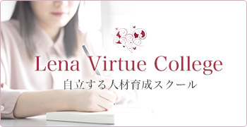 lena-virtue-college