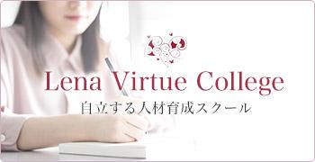 lena-virtue-college