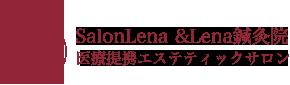 医療提携エステサロン&鍼灸院 Salon Lena(サロンリーナ)