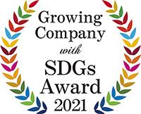 SDGs Award 2021年受賞いたしました!